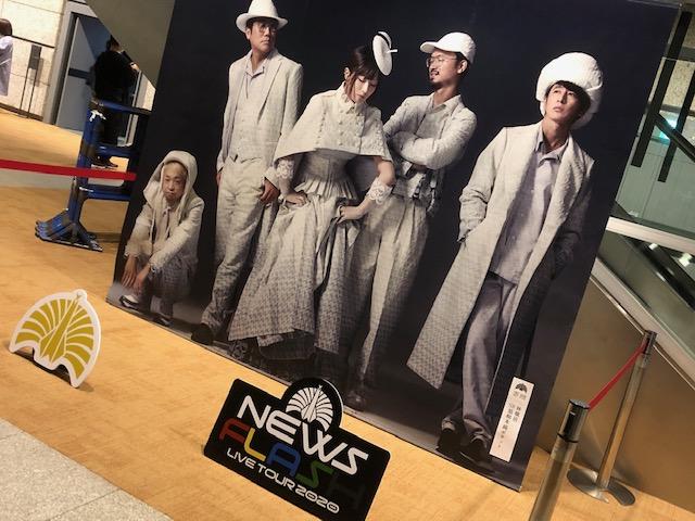 東京事変ライブ『ニュースフラッシュ』