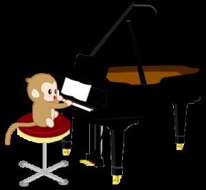 ピアノ練習開始