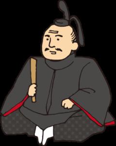 徳川家康のイラスト画像