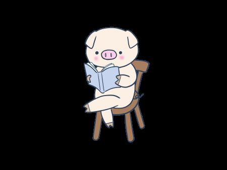 読書するブタのイラスト画像