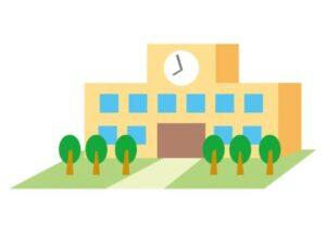 学校のイラスト画像