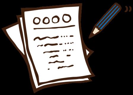書類のイラスト画像