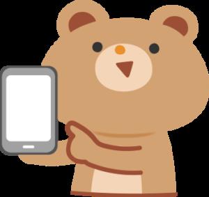 スマホを指さすクマのイラスト画像